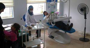 مركز اللاجئين الصحي