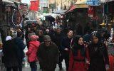 عدد السوريين في تركيا  - شهر أذار 2018