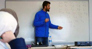 مركز تعلم اللغة التركية