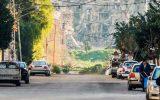 Humus Kentinin Kültürel Mirası