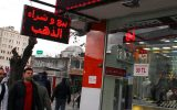 Suriyeli Esnaflar Neden Vergi Vermiyor?
